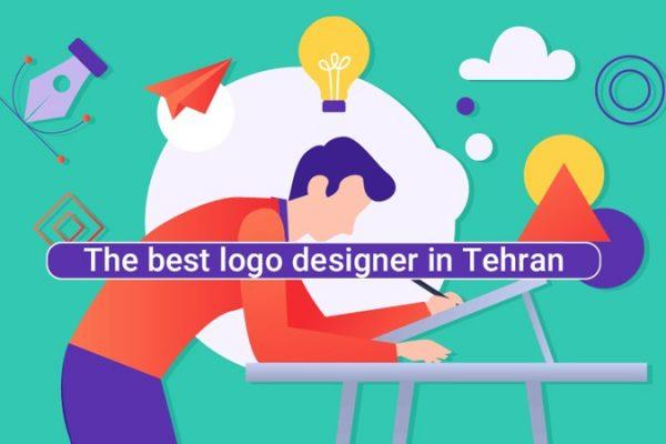 بهترین طراح لوگو در تهران